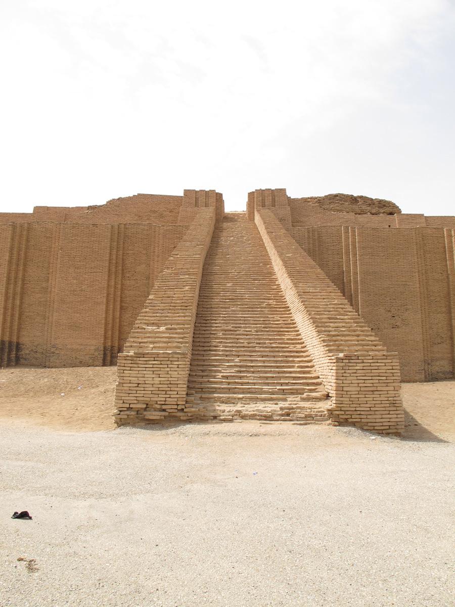 Mesopotamia 2012