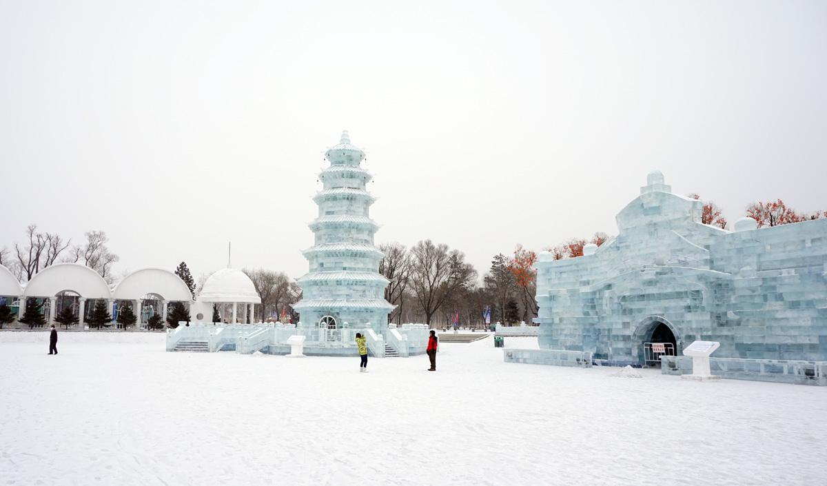 Harbin Ice & Snow ...