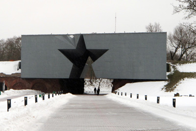 [Brest Fortress Entrance]