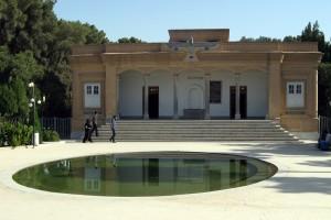 Yazd Zoroastrian Ateshgah