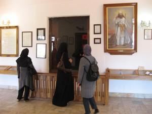 Zoroastrian Holy Flame, Yazd