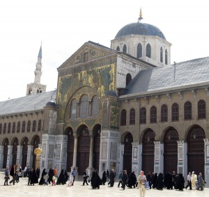 Umayyad Mosque Crowds
