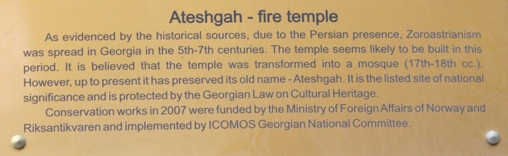 Tbilisi Ateshgah Sign