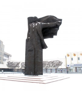 Magnitogorsk Lenin