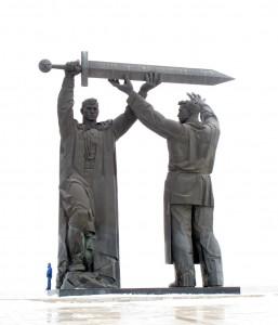 Urals to Front
