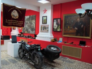 Museum of the USSR