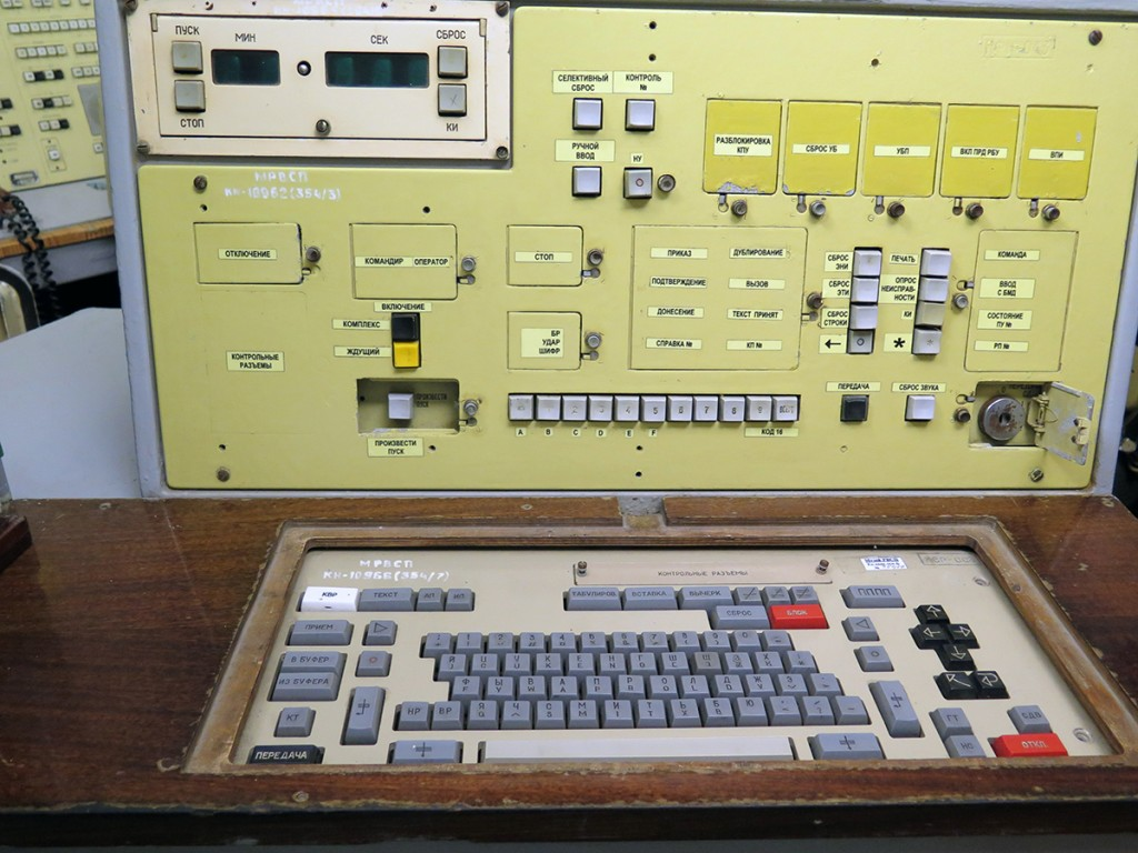 Launch control console