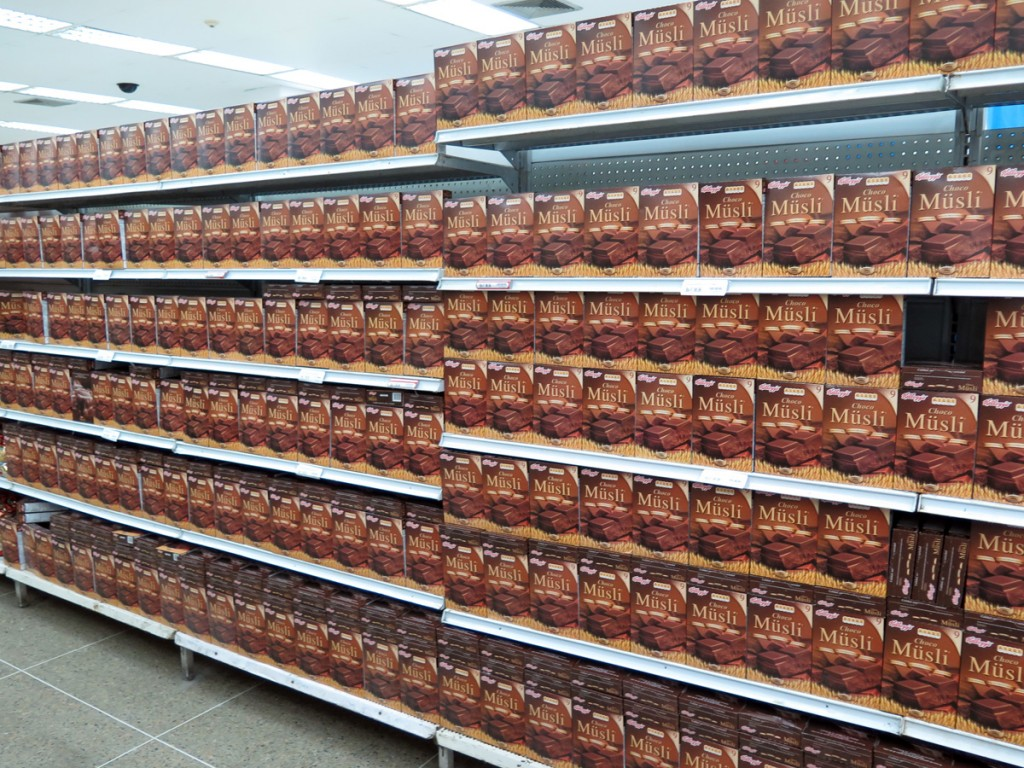 Long displays of Chocolate Muesli (!) at a government supermarket