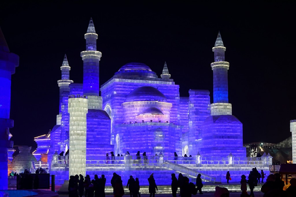 Harbin Blue Mosque