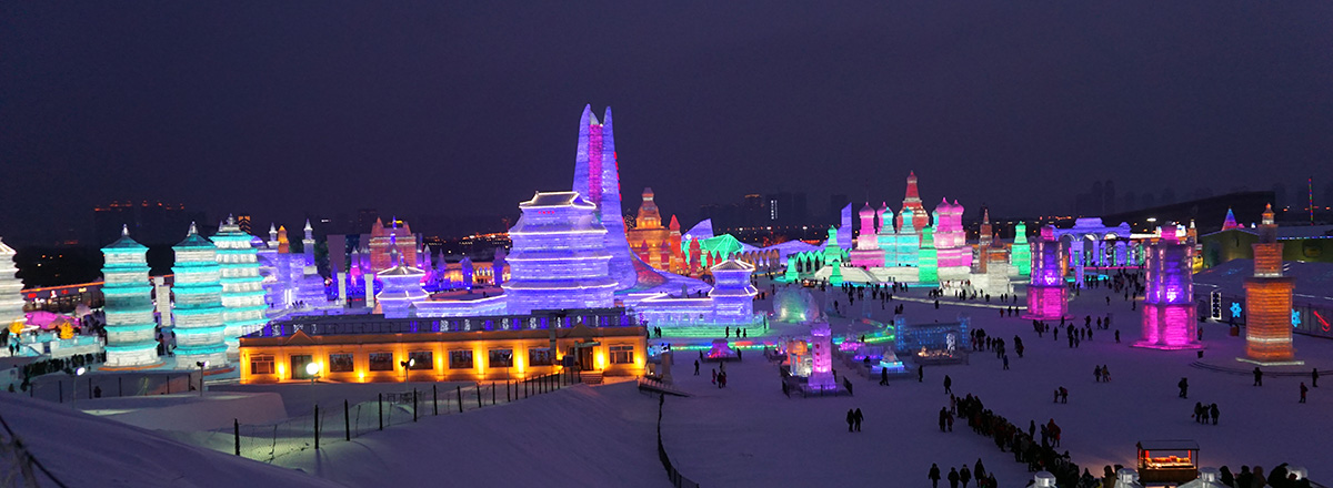 Harbin.Ice.And.Snow.1